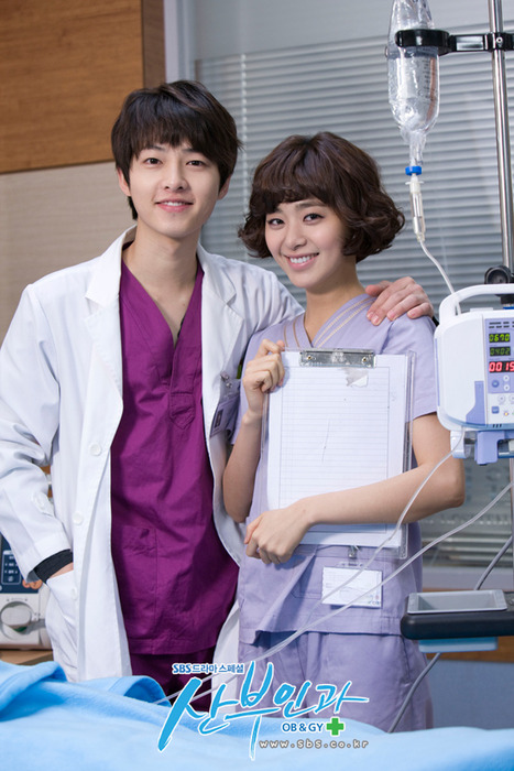 doctors ost mp3 free download